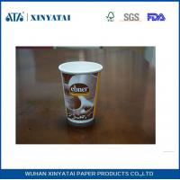 Wholesale Small Recyclable Insulated Paper Drinking Cups for Hot Drinks or Cold Drink , Food Grade from china suppliers