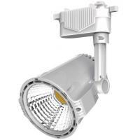 Wholesale 20w 30w 40w Indoor Led Track Light Brightness Led Decorative Lighting from china suppliers