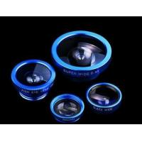 Wholesale Professional Camera Lenses For Canon / Nikon Multi Layer Digital Coating from china suppliers