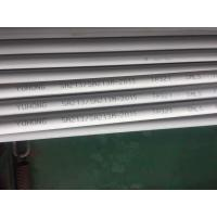 Wholesale ASTM A213/ A213M- 2015  TP321 Stainless Steel Seamless Tube , Pickled and Solid and Annealed. from china suppliers
