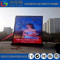 Wholesale Low Power Consumption P6 SMD Outdoor Die-Casting Aluminum Led Display Full Color Led Display For Maritime Climate from china suppliers