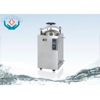 Wholesale Microprocessor Control Panel Lab Autoclave Sterilizer With Air Intake Filter from china suppliers