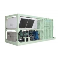 Wholesale Commercial Hydro Cooler Vegetables , Vacuum Cooling System LRC-2000-4P from china suppliers