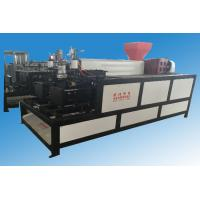 Wholesale 1liter small bottle plastic extrusion blow molding machine high speed from china suppliers