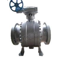 Wholesale 0.6 - 10.0 Mpa, Dia. 50 - 1000 mm Spherical Valve, Ball Valve, Flanged Globe Valve drived by Motor Control from china suppliers