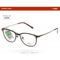 Wholesale Plastic Lightweight Eyeglass Frames / Unisex Wayfarer Eyeglasses Metal Frames from china suppliers