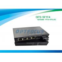Quality External Multimode Fiber Switch , Half Duplex 10 Gigabit Ethernet Switch for sale