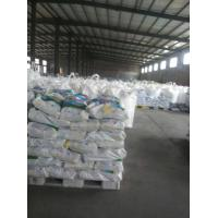 Wholesale 10kg, 25kg,50kg bulk bag washing powder/bulk bag detergent powder from china linyi from china suppliers