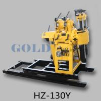 Wholesale Water well drilling rig exploratory drilling rig HZ-130Y from china suppliers