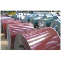 Wholesale Colourful Aluminum Coils from china suppliers