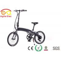 Wholesale Geared Hub Motor Electric Folding Bike Lightweight Aluminum Alloy Frame from china suppliers
