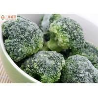 Wholesale Export Standard Bulk Frozen Vegetables Organic Frozen Broccoli No Preservatives from china suppliers