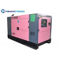 Buy cheap 20KW 25KVA FAWDE Silent Diesel Power Generator 1500rpm 1800rpm from wholesalers