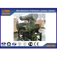Wholesale DN300 Roots Rotary Lobe Blower 6000m3/hour 80KPA lobe air blower from china suppliers