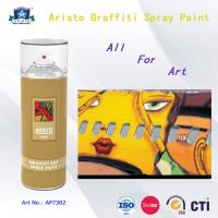 Wholesale Multi Color Acrylic Art Aerosol Graffiti Spray Paint for Metal / Plastic / Wall Surface from china suppliers