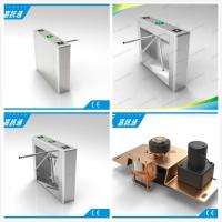 Drop arms tripod turnstile gate security door with coin