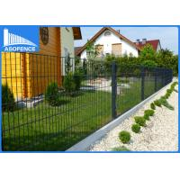 Wholesale Decorative Garden Double Wire Fence 2d Panels With 2500mm Length from china suppliers