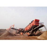 Wholesale Hydraulic drive full-featured self-drive Crawler - type Mobile hammer crusher Plant from china suppliers