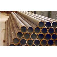 Wholesale Seamless Steel Pipe/Seamless Steel Pipes/Seamless Pipe from china suppliers