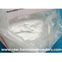 Wholesale Anti Estrogen Steroids Powder Tamoxifen Citrate CAS 54965-24-1 from china suppliers