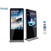 "Quality 32"" Original FHD LED panel Free Standing Digital Signage / Media Player with wifi for sale"