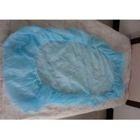 Wholesale Disposable Hospital Bed Mattress Cover Fitted Fire Retardant from china suppliers