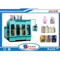 Wholesale Double Station Petg Hdpe Blow Molding Machine Single Head CE Certification from china suppliers
