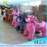 Wholesale Hansel coin operated Plush Animal Electric Scooter Electric Animal Motorcycle For Mall from china suppliers