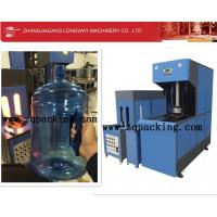 Wholesale 18.9liter Jar Blow Moulding Machine from china suppliers