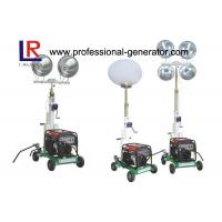 Wholesale Handle Diesel Generator Balloon Project Light Tower with Direct Injection Diesel Engine from china suppliers