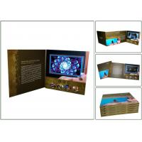 7 inch tft lcd video card video greeting card