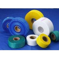 Wholesale Heat Resistant Drywall Joint Tape from china suppliers