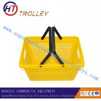 Wholesale 25 Liter Flexible Plastic Shopping Basket With Two Handle For Grocery store from china suppliers