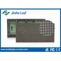 Wholesale Custom Red And Green LED Display Outdoor , P10 dual color led display panel from china suppliers