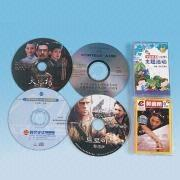 Wholesale 650MB CD-R, DVD-R, VCD, CD-ROM Cd Replication Services With Plastic Case Packaging from china suppliers