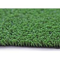 Wholesale 10mm PE Fibrillated Artificial Sports Turf 70560 Density For Cricket Pitch from china suppliers