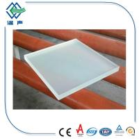 Quality 6.38mm Ultra clear Extra clear super Clear Laminated Glass Panels with CE and ASTM for sale