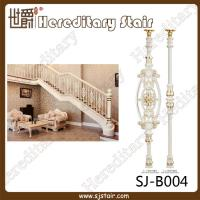 Wholesale Pear White Casting Aluminum Balustrade for Railing (SJ-B004) from china suppliers