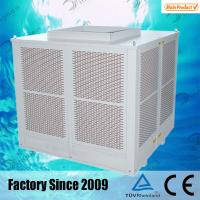 Wholesale China manufacture good quality stainless steel industrial air cooler from china suppliers