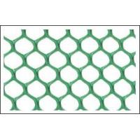 Wholesale Plastic Net from china suppliers
