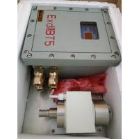 Wholesale Hot sell 15PPM Bilge Alarm  Oil Content Meter OCM-15 Oil Content Analyzer  Bilge Separator from china suppliers
