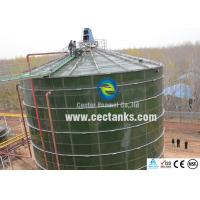 Wholesale Glass Fused To Steel Leachate Storage Tanks dark green Acid Resistant from china suppliers
