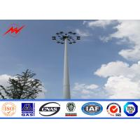 Wholesale 25m blasting stadium high mast pole seaport lighting with winch from china suppliers