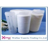Wholesale 100% Poly Core Spun Polyester Sewing Thread / Knitting Yarn High Tenacity and High Strength from china suppliers