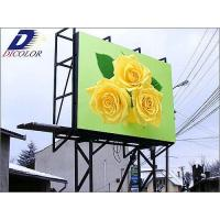 Quality Romania P16mm Silan chips full color outdoor led display for sale