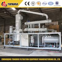 Wholesale Continuous used engine oil purification Distill Equipment from china suppliers