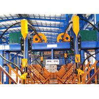 Wholesale Auto Welding H Beam Production Line With 0.15 - 1m / min Welding Speed from china suppliers