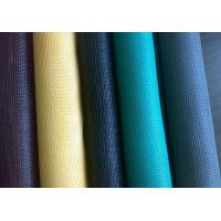 Buy cheap mesh/Fiberglass Mesh 145gsm well sold from wholesalers