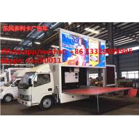 Wholesale Dongfeng 4*2 LHD mobile digital billboard LED advertising vehicle for sale,factory sale cheapest 130hp diesel LED truck from china suppliers