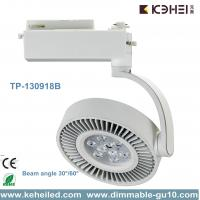 Wholesale 18W CREE XP-E Chips Italian style LED Track Lights With Pure Aluminum heatsink from china suppliers